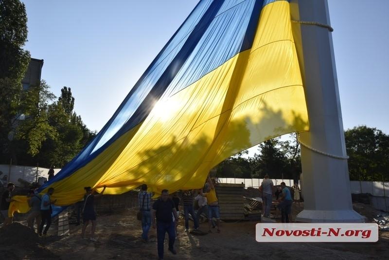 Сегодня День Независимости Украины: как будут праздновать в Николаеве
