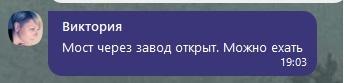 Николаев «парализован» - в городе снова километровые пробки