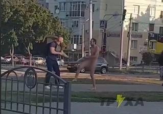 В Харькове голый неадекват бросался на прохожих (видео 18+)