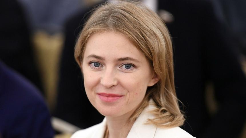 Экс-прокурора Крыма Наталью Поклонскую назначили послом в Кабо-Верде