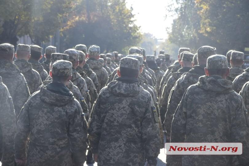 День защитника в Николаеве: по улицам маршировали воины, вернувшиеся из ООС