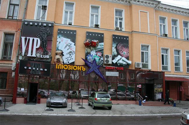 Ночного клуба иллюзион самые круты ночные клубы москва