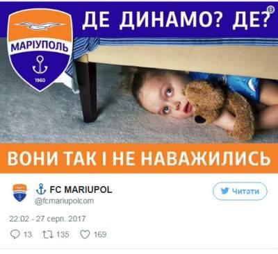 «Они так и не решились»: соцсети шутят над отказом «Динамо» приехать в Мариуполь
