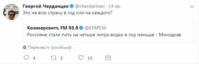 Известный комментатор на славу потроллил россиян