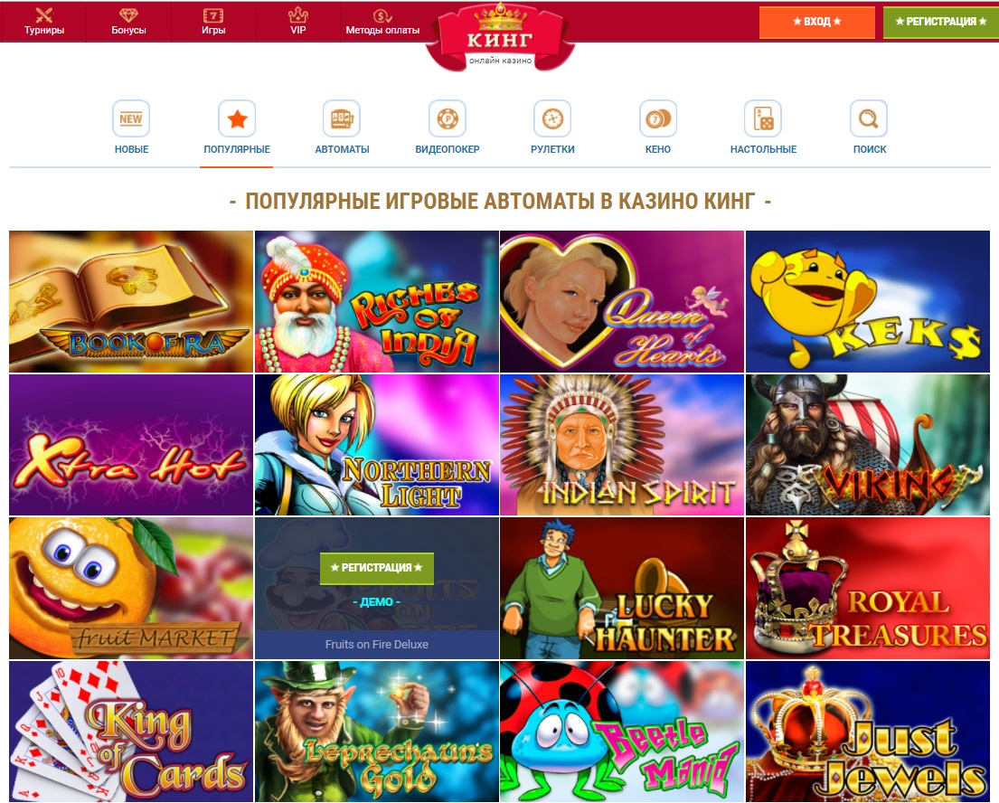 европа игровые казино автоматы