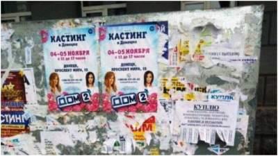 «В центре Донецка будет Лобное Место!»: в Сети хохочут над афишами в «ДНР»
