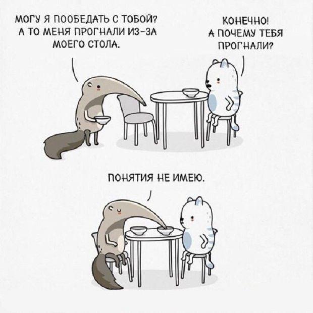 https://img.novosti-n.org/upload/ukraine/227335.jpg