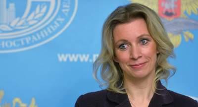 Захарова прокомментировала исключение РФ изСовбеза ООН