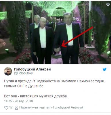 Сеть насмешили «нежности» Путина и президента Таджикистана