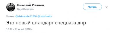 «Старинный оберег»: Сеть насмешило фото трусов на позициях боевиков «ЛНР»