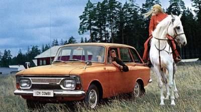 Необычная реклама автомобилей времен СССР. Фото