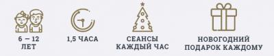 В России детям устроили «армейский» Новый год