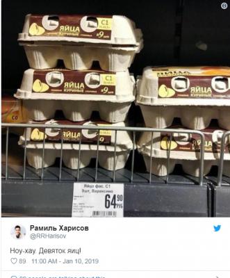 Соцсети высмеяли продуктовую «реформу» в российских магазинах