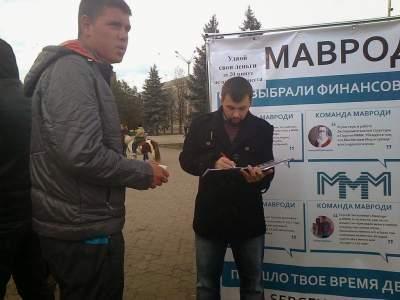В Сети высмеяли архивное фото главаря «ДНР»
