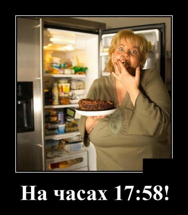 Смешные картинки лишний вес, днем