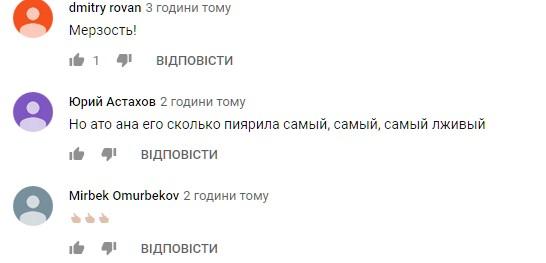 Путин опозорился с шуткой о беременной подчиненной. ВИДЕО