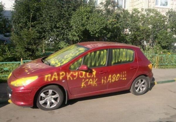 15 суровых наказаний за хамскую парковку (ФОТО)