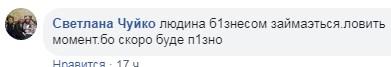 Сеть насмешило интервью с автором бюстов Зеленского. ВИДЕО