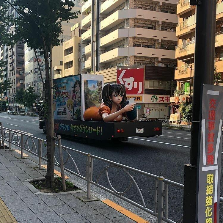 Странности современной Японии. ФОТО