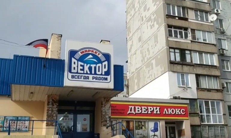 Оккупированную Макеевку показали в свежих снимках. ФОТО