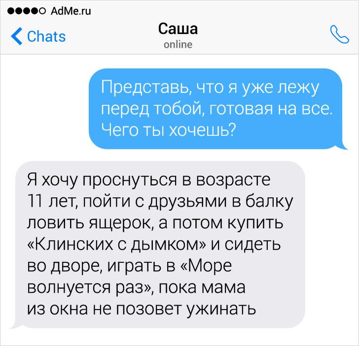 Mahzun bo lma ВКонтакте