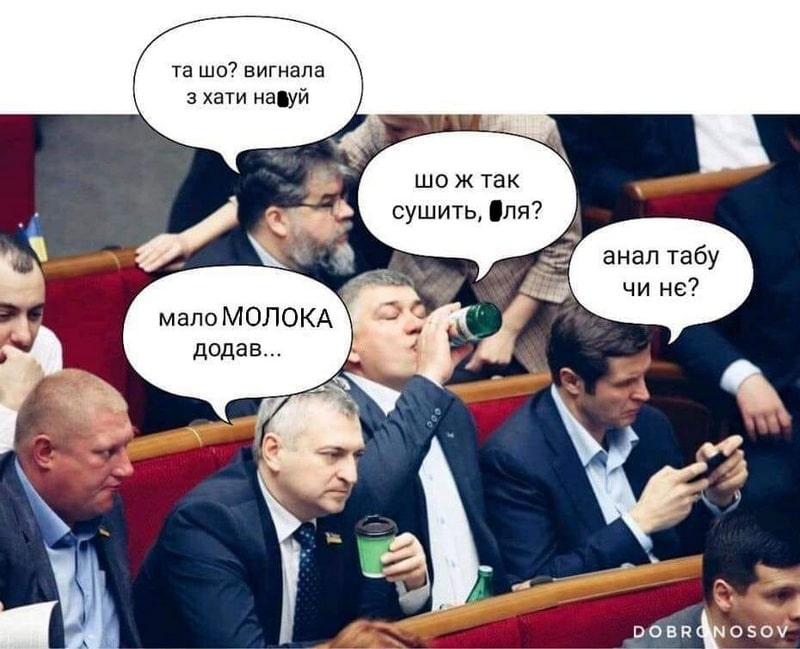 Забавную фотку из Рады высмеяли в соцсетях