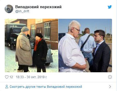 Зеленський призначив Дар'ю Свиридову першим заступником постпреда президента в АР Крим - Цензор.НЕТ 6103