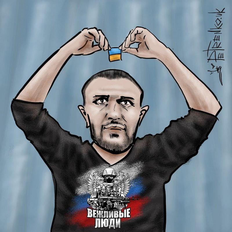 Ломаченко стал героем новой карикатуры из-за скандала с «вежливыми людьми». ФОТО
