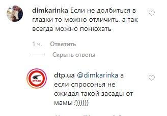 Соцсети смеются над девушкой, которая случайно вместо кофе заварила гречку. ФОТО