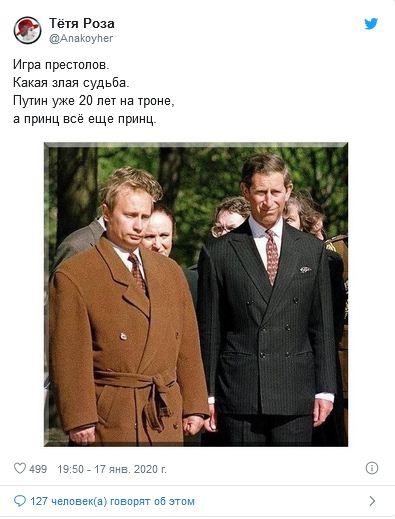 В сети высмеяли встречу Путина и принца Чарльза. ФОТО