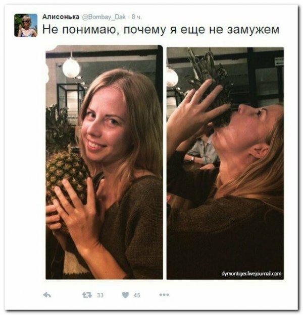 Смешные комментарии из соцсетей. ФОТО