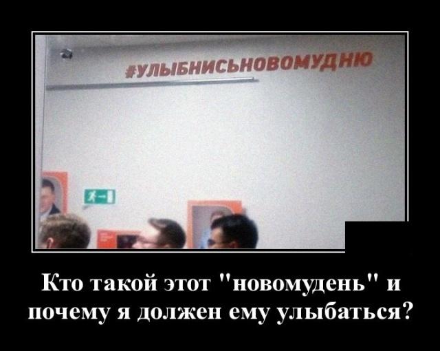 https://img.novosti-n.org/upload/ukraine/685147.jpg