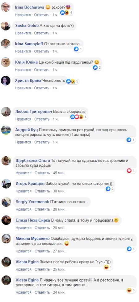 Без табу: в сети показали пикантное фото из Рады. ФОТО