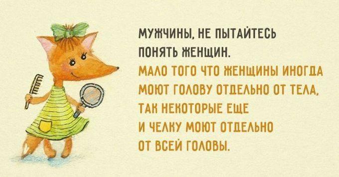 Интересные и смешные истории о жизни. ФОТО