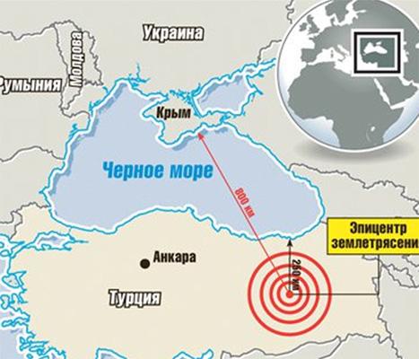 Новости о малазийском боинге сбитом над украиной