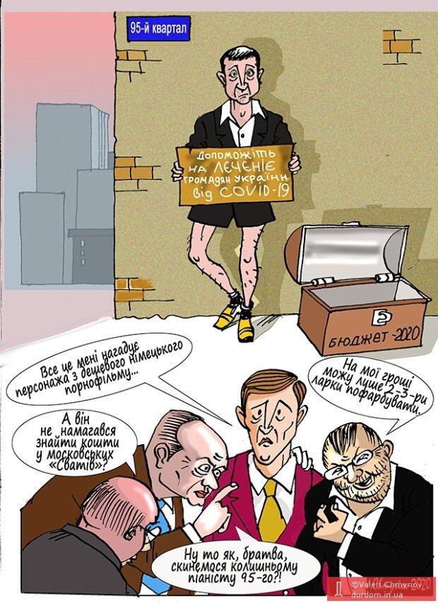 Зеленский стал героем забавной карикатуры из-за коронавируса