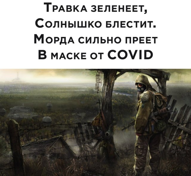 Https:-img.novosti N.org Upload Ukraine 631276.jpg