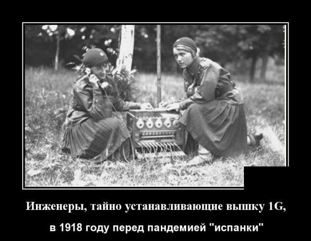 https://img.novosti-n.org/upload/ukraine/767610.jpg