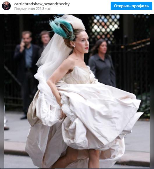 7 свадебных нарядов знаменитостей, которые останутся в истории навсегда