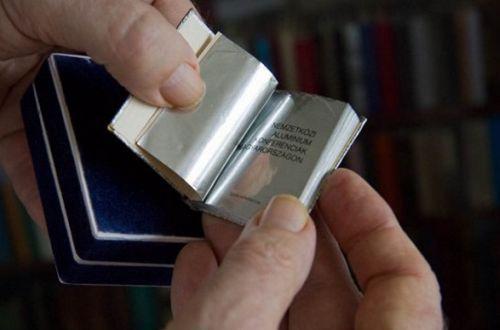 Самая большая библиотека маленьких книг (ФОТО)