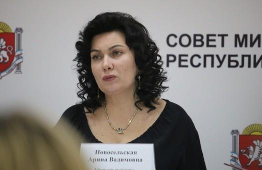 Министр культуры оккупированного Крыма выругалась матом на совещании. ВИДЕО