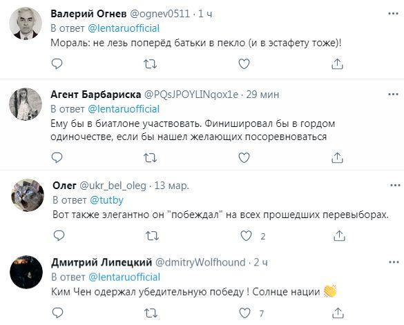 Путин так же в хоккей играет: лыжник-Лукашенко насмешил сеть. ВИДЕО
