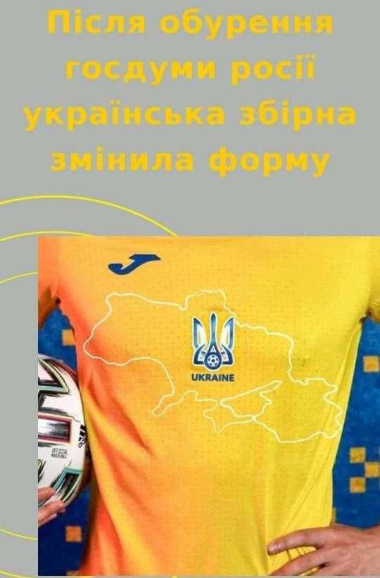 Кубань наша: появилась меткая фотожаба на претензии России к форме сборной Украины. ФОТО