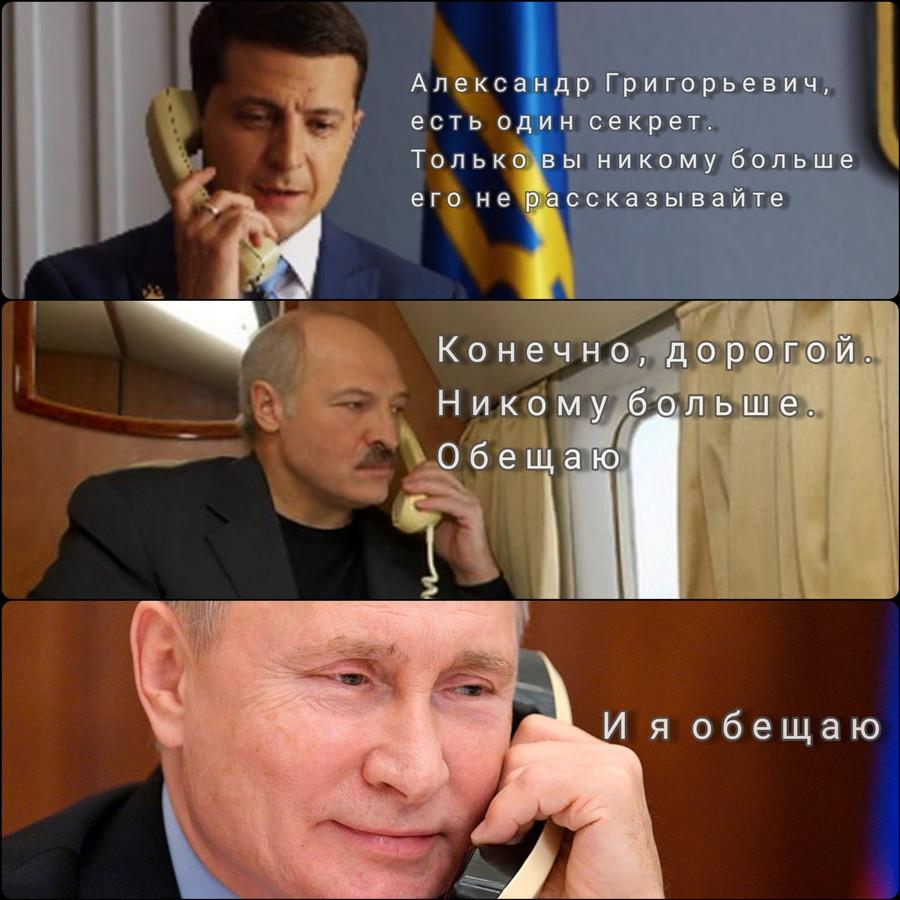 «Вагнергейт»: соцсети отреагировали курьезными фотожабами на сенсационное признание Зеленского. ФОТО