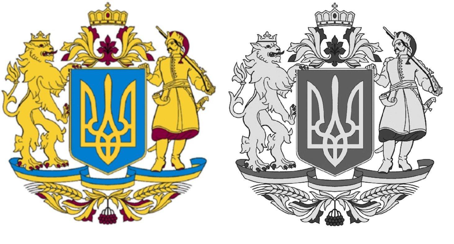 На Большом гербе Украины заметили две левые лапы у льва. ФОТО