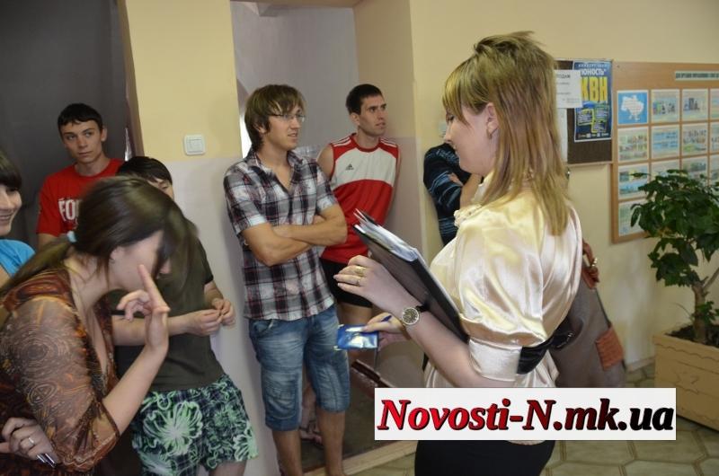Студентки общага николаев