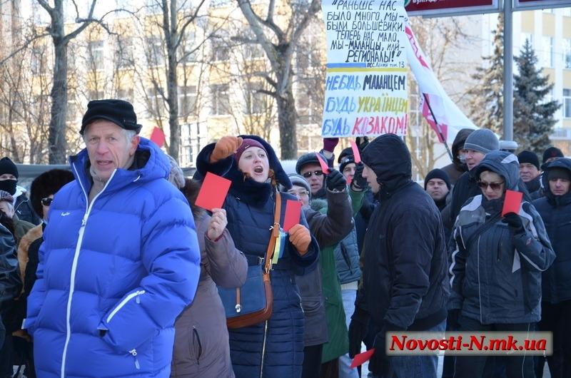 Николаевские новости свежие фото