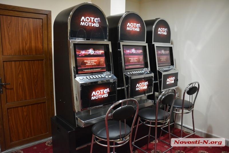 Игровые автоматы николаеве вконтакте играть в игровые автоматы бесплатно