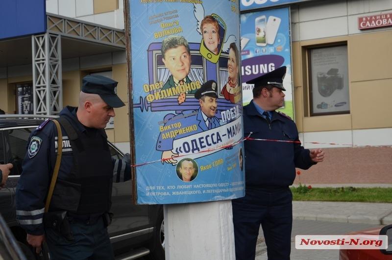 Риа новости юг россии