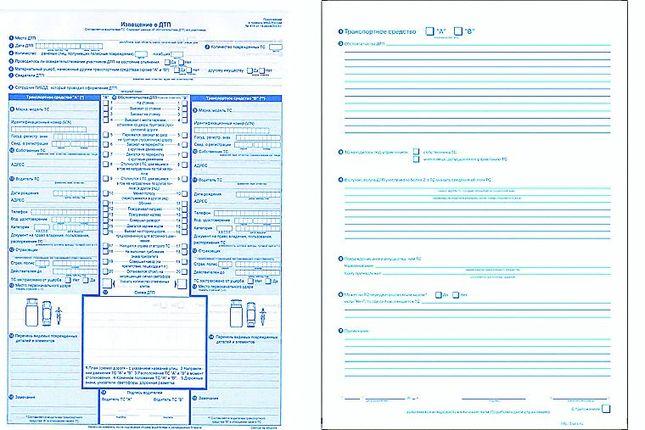 европротокол о дтп образец заполнения
